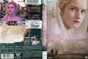 エレクトリック・チルドレン[字幕][ジュリア・ガーナー]|中古DVD
