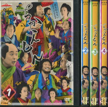 NHK 木曜時代劇 ちかえもん 1〜4 (全4枚)(全巻セットDVD) [青木崇高/松尾スズキ]|中古DVD
