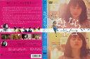 さよなら、キノコ [早見あかり]|中古DVD【3/15 20時から 3/26 10時まで★ポイント10倍★☆期間限定】