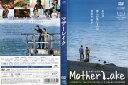 マザーレイク [内田朝陽/鶴田真由/高橋メアリージュン]|中古DVD