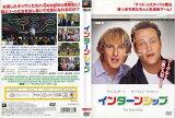インターンシップ|中古DVD【中古】【ポイント10倍♪11/13(金)20時〜11/27(金)23時59分迄】