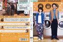 神奈川県厚木市 ランドリー茅ヶ崎 [松井玲奈×滝藤賢一]|中古DVD【中古】