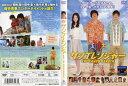 サンゴレンジャー [青柳翔(劇団EXILE)×田中圭×佐々木希]|中古DVD