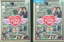 西川貴教主演ドラマ おくさまは18歳 1〜2 (全2枚)(全巻セットDVD)|中古DVD【中古】