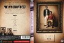 アルコ&ピース/博愛 (2013年)|中古DVD