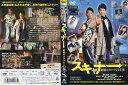 スキャナー 記憶のカケラをよむ男 [野村萬斎/宮迫博之主演]|中古DVD【中古】