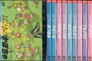 14ひきのシリーズ(全10枚)(全巻セットDVD) 中古DVD