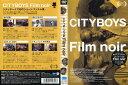 シティボーイズのFilm noir [夙川アトム主演]|中古DVD【11/1 0時から 11/12 10時まで★ポイント10倍★☆期間限定】