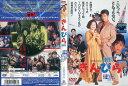 きんぴら [大竹しのぶ/仲村トオル/鈴木早智子]|中古DVD...
