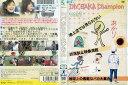 Oh!バカちゃんぴおん Vol.1 [関根麻里/土田晃之/ふかわりょう]|中古DVD【中古】