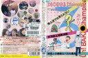 Oh!バカちゃんぴおん Vol.3 [関根麻里/土田晃之/ふかわりょう]|中古DVD【中古】