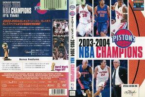 デトロイト・ピストンズ2003-2004NBACHAMPIONS特別版[字幕]|中古DVD
