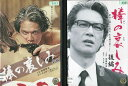 棒の哀しみ 前編+後編 (全2枚)(全巻セットDVD) [加藤雅也主演] 中古DVD【中古】