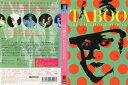 TABOO ボーイ・ジョージ・ミュージカル [字幕]|中古DVD【中古】