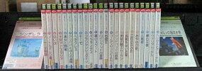 世界名作アニメーション1〜25巻(全25枚)(全巻セットDVD)[吹替]|中古DVD