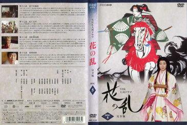 NHK大河ドラマ 花の乱 完全版 Disc.5 [三田佳子]|中古DVD【中古】