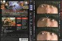 ピンボケ [日村勇紀]|中古DVD【中古】