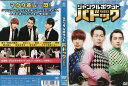 ジャングルポケット パドック 中古DVD【中古】