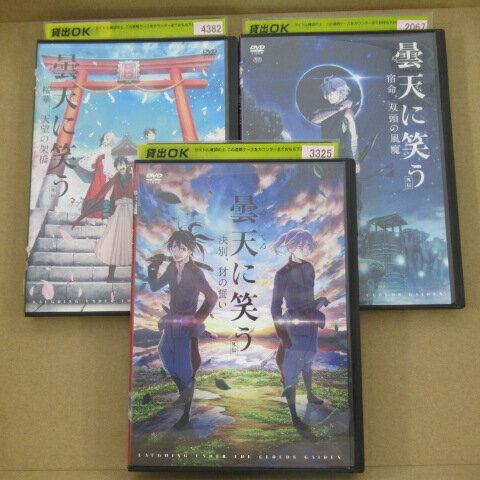 アニメ, オリジナルアニメ  3 DVD