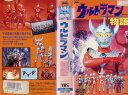 【VHSです】ウルトラマン物語 [1984年]◆中古ビデオ【中古】
