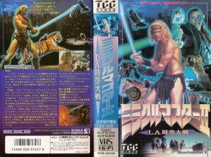 【5000円以上で送料無料】【VHSです】ミラクルマスター2 LA時空大戦 [字幕]|中古ビデオ【中古】