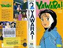 【VHSです】YAWARA! 第22話〜第25話 「レッツファイト!」...