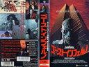 【VHSです】ゴーストインフェルノ [字幕]◆中古ビデオ【中古】
