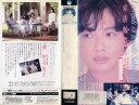 【VHSです】家族輪舞曲(ロンド) [原作・脚本・監督:椎名
