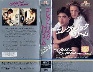 【5000円以上で送料無料】【VHSです】エレクトリック・ドリーム [字幕]|中古ビデオ【中古】