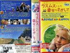 【VHSです】ラスムスくんの幸せをさがして [吹替][エリック・リンドグレーン]|中古ビデオ【中古】