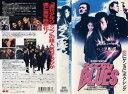 【VHSです】ろくでなしBLUES [前田憲作/小沢真珠]|中古ビデオ【中古】