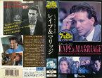 【VHSです】レイプ&マリッジ [字幕][ミッキー・ローク/リンダ・ハミルトン]|中古ビデオ【中古】【11/15 20時から 11/26 10時まで★ポイント5倍★☆期間限定】