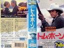 【5000円以上で送料無料】【VHSです】トム・ホーン [字幕][スチーブ・マックイーン]|中古ビデ...