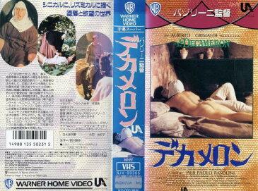 【VHSです】デカメロン [字幕]|中古ビデオ [K]【中古】【11/16 20時から11/27 10時まで★ポイント10倍★☆期間限定】