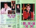 スマイルDVD 本店 楽天市場店で買える「【VHSです】宝塚歌劇団 宙組 姿月あさと ディナーショー|中古ビデオ【中古】【10/4 20時から 10/16 10時まで★ポイント10倍★☆期間限定】」の画像です。価格は820円になります。
