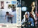 【VHSです】よるべなき男の仕事 殺し [加藤雅也] 中古ビデオ【中古】