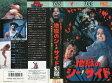 【VHSです】虐殺チェーンソー 地獄のシーサイド [字幕] 中古ビデオ [K]【中古】