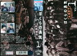【VHSです】ぼくらの勇気 未満都市 MIMAN CITY vol.1 [堂本光一/堂本剛]|中古ビデオ【中古】