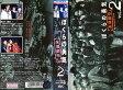 【VHSです】ぼくらの勇気 未満都市 MIMAN CITY vol.2 [堂本光一/堂本剛]|中古ビデオ【中古】