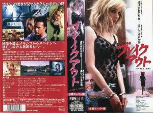 【VHSです】ブレイクアウト (1996年) [字幕][ロザンナ・アークエット]|中古ビデオ【ポイント10倍♪7/31(金)20時〜8/17(月)10時迄】
