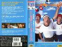 【VHSです】いい加減にしてみました2 [伊東四郎/三宅裕司]|中古ビデオ【中古】