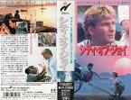 【VHSです】シティ・オブ・ジョイ [字幕][パトリック・スウェイジ] 中古ビデオ【中古】