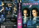 【VHSです】ワイルドシングス2 [字幕]◆中古ビデオ【中古】