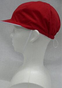 男女兼用赤白帽子(紅白帽子)ループ付き ひも付き【あす楽_土曜営業】【あす楽_日曜営業】追跡可能メール便(ヤマト運輸 ネコポス) 利用可能。