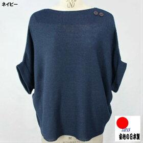 春物人気50代60代ミセスセーターニット麻混ドルマン日本製