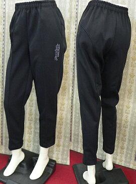 日本製トレーニングパンツ男女兼用ジャージ裾細めのタイプ体操・スポーツ・作業S/M/L/LL/3L/4L
