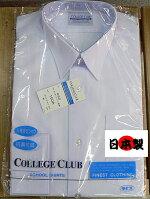 スクールワイシャツ(男子用)長袖日本製