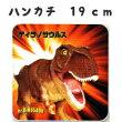 恐竜ハンカチ