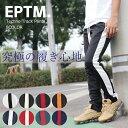 最終セール EPTM エピトミ ライン パンツ 運動会 パパ 父親 ジャージ トラックパンツ 裾ジップ TECHNO TRACK PANTS メンズ レディース HIP HOP ヒップホップ B系 ストリート スリムジャージ