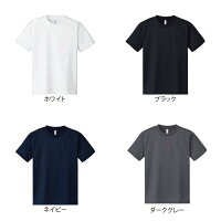 人気Tシャツ